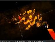 Religious Scene_use