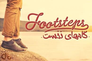 footsteps_test 900×600