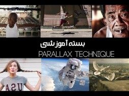 Parallax_use