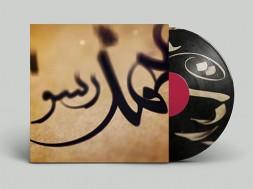 calligraphy_use