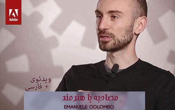 مصاحبه با هنرمند + ویدئوی فارسی