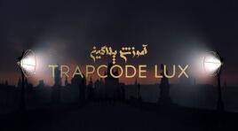 نورهای نمایان با Trapcode LUX