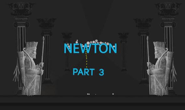 آموزش پلاگین نیوتن (Newton) قسمت 3