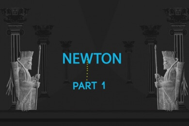 Newton_Part1