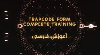 Trapcode-Form_Complete